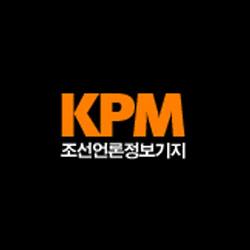 kpm_logo_250px